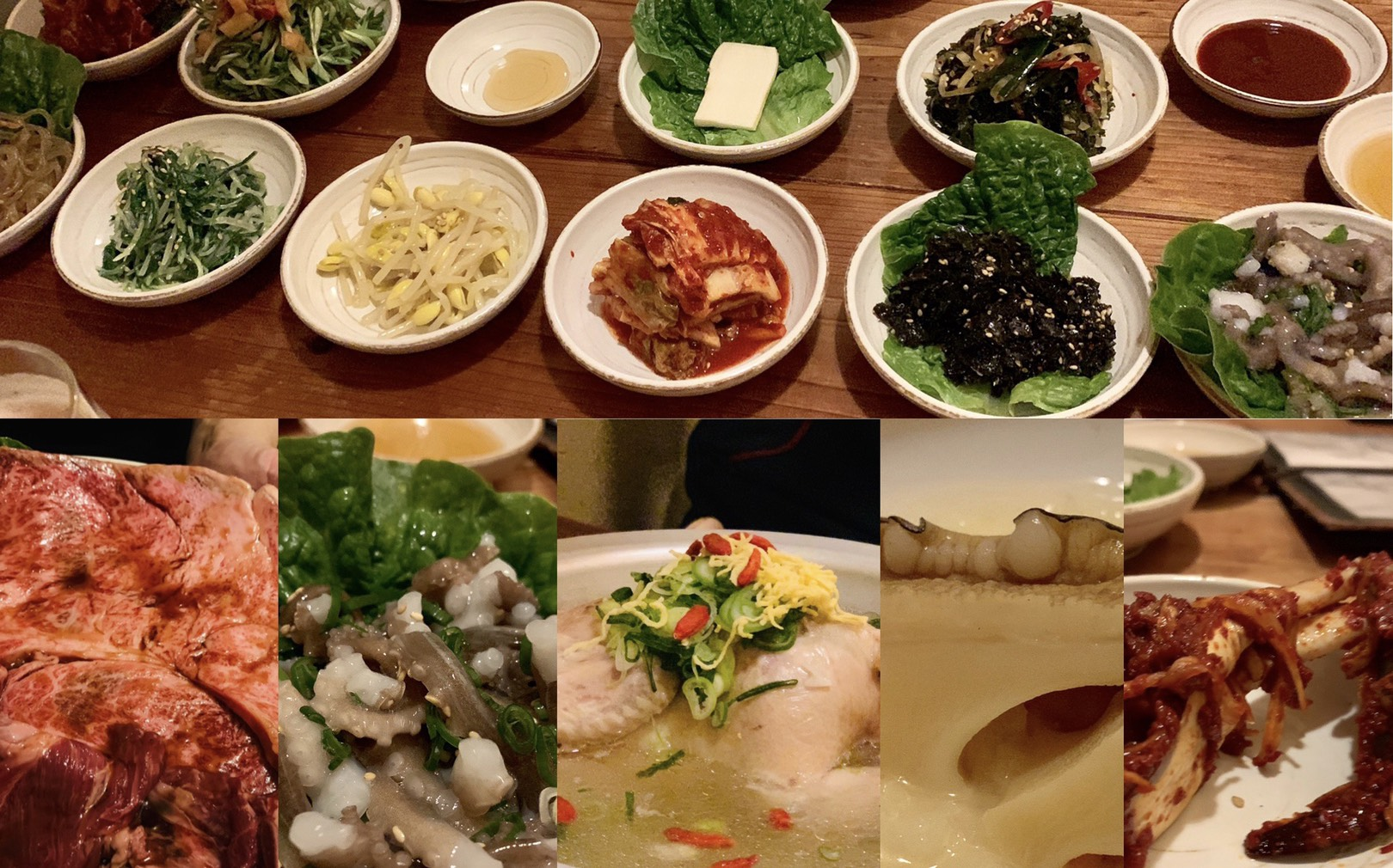 料理 梅田 韓国