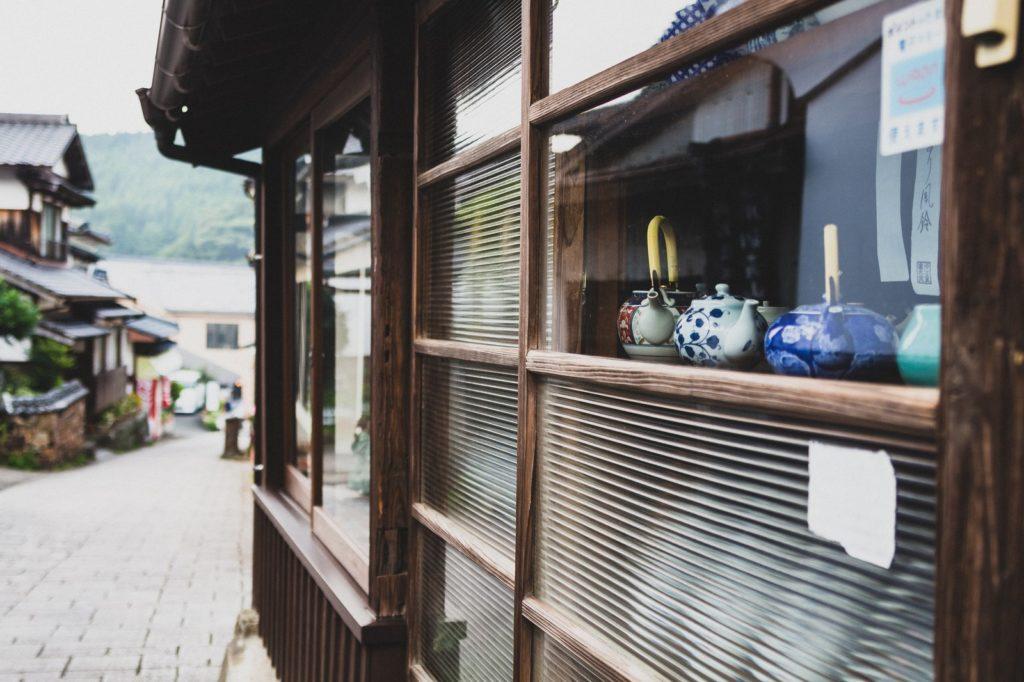 プライドを捨てた名店『烏森百薬』~運営者のブログNo.12~